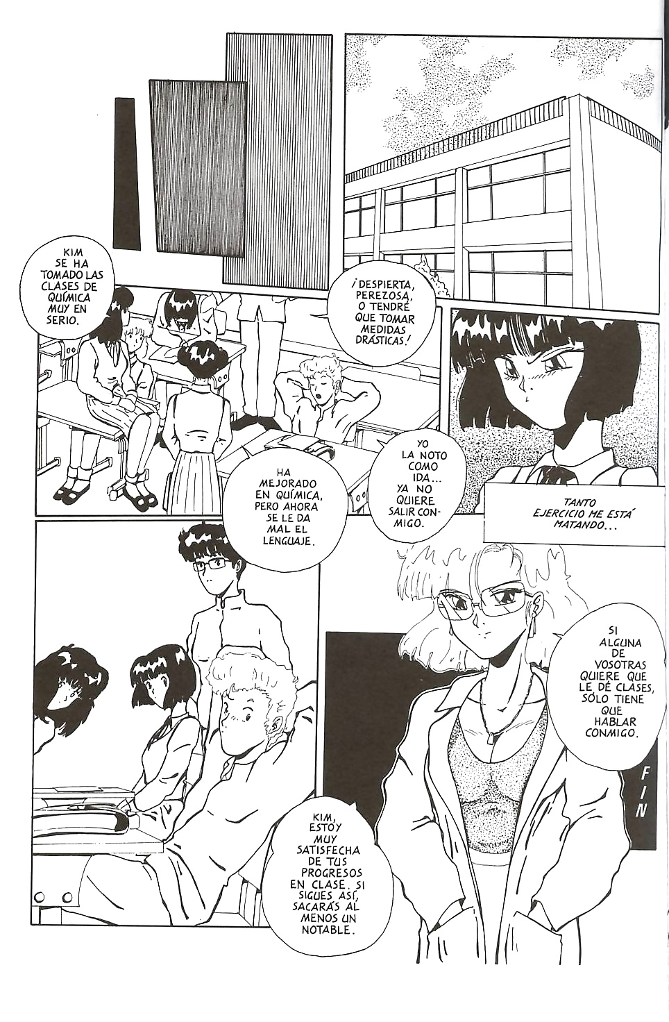 Spanish Manga Hentai Primeros Suenos Vol1