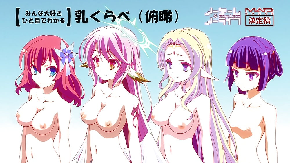 No Game No Life: Zero hentai